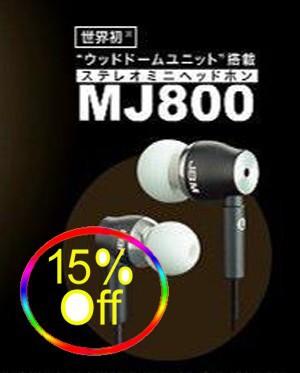 MJ800