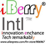 iberry-intl-blog-logo-10