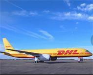 DHL 1