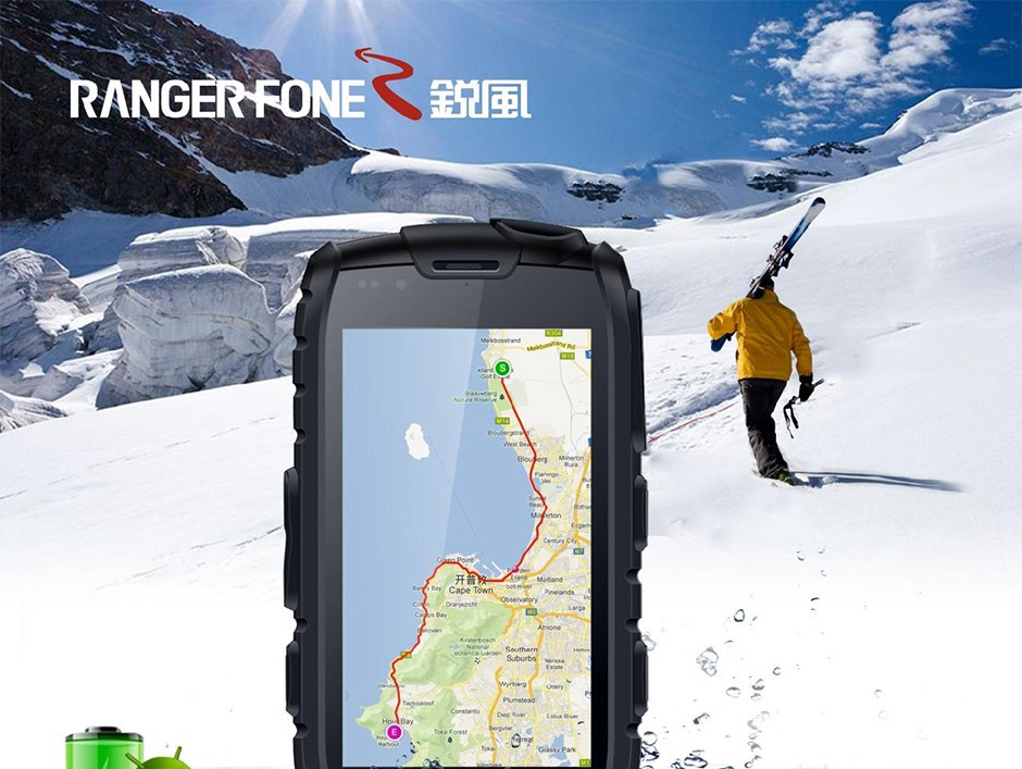 outfone-s15-android-rugged-military-water-proof-smartphone-05_01