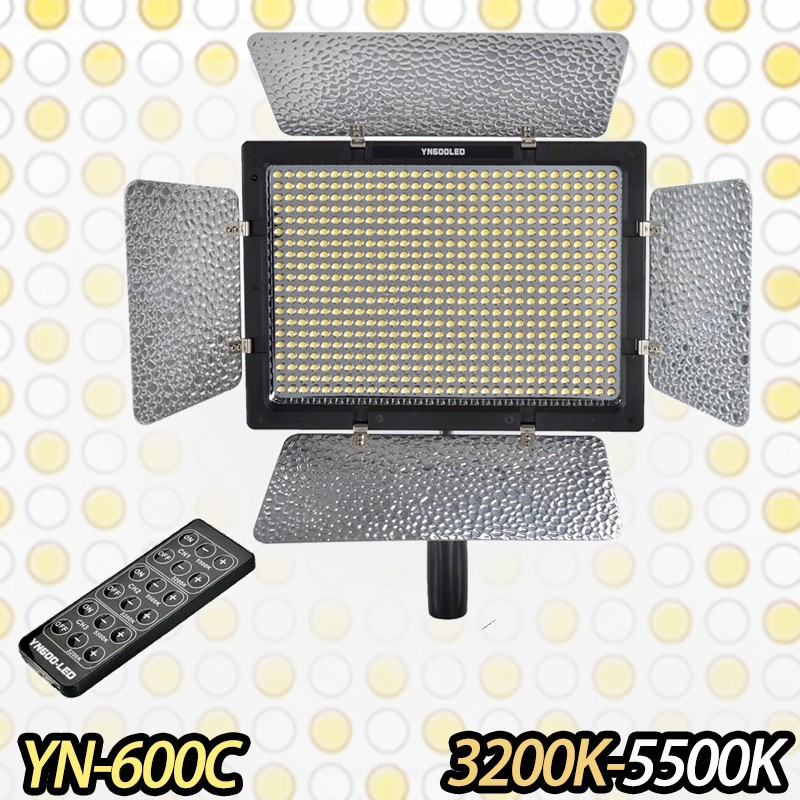 YN-600C