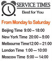 our service time