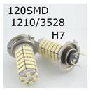 H7-120-1210