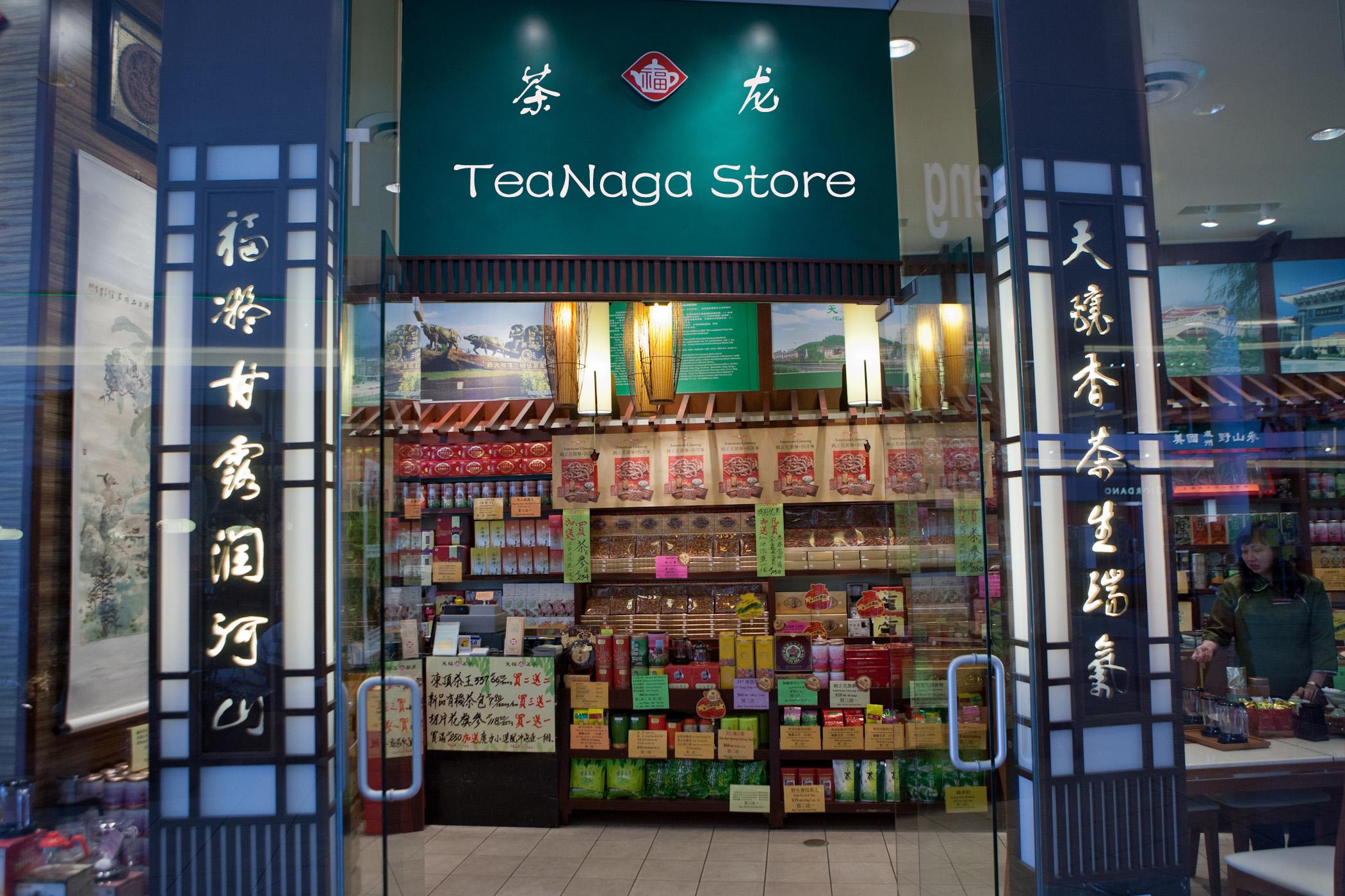 TeaNaga Store