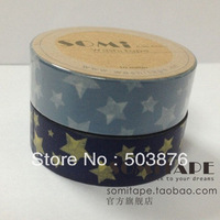 15mm*10m 2 rolls/lot Medium Size Star Stle Shredded paper decorative washi tape sticker album