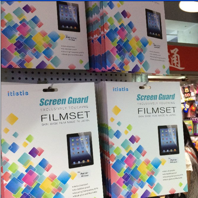 screen store3