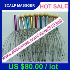 GUO027 scalp massager