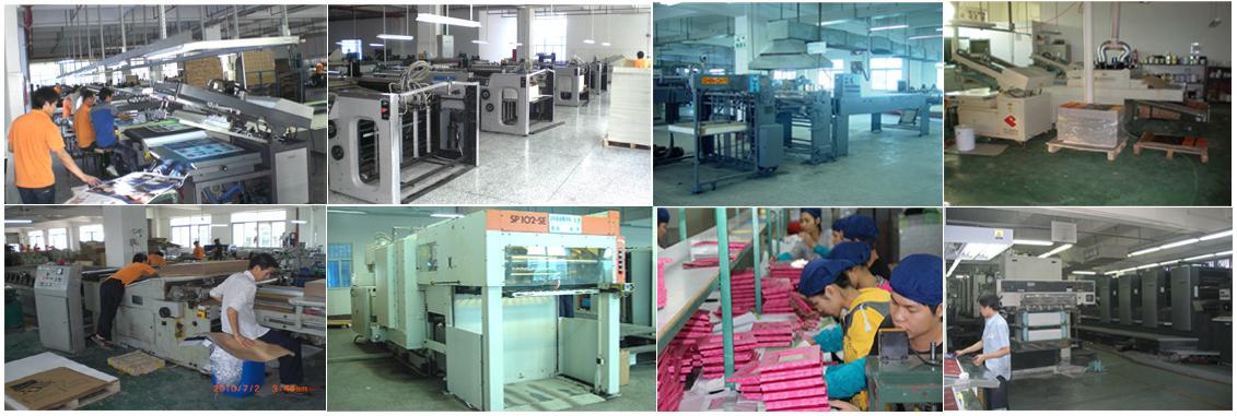Sanyu Factory