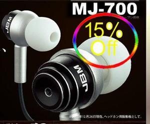 MJ700