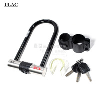 Superacids ulac anvil highway bicycle u lock holder