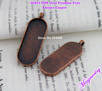 Hot Sell Alloy Blank Pendants For Jewelry Making 300pcs/lot Antique Copper 46X19mm Oval Blank Pendant Tray Settings