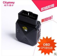 2014 New OBD Interface plug GPS/GSM/GPRS Tracker car locator, Support Smartphone App Remote Surveillance