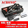 Acrono charge bicycle lamp strong light cree focusers light mechanical ride