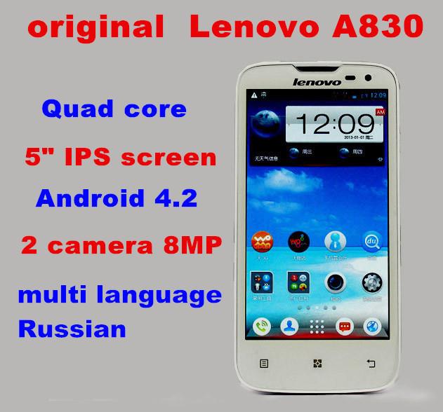 Lenovo A830-1