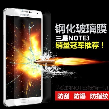 explosion proof tempering glass screen guard for note 3