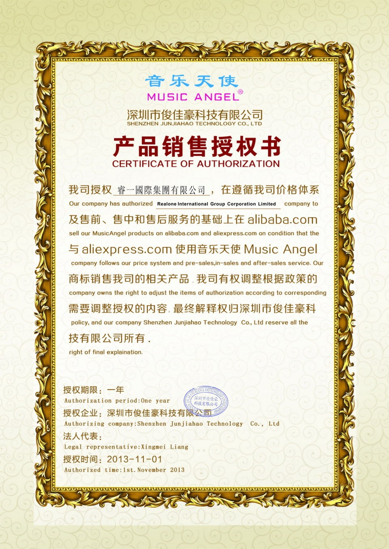 Certificate-MUSIC ANGEL