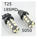 T20-18-5050