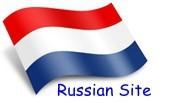 Russian Site