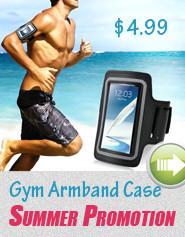 arm case
