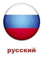 Russia -2