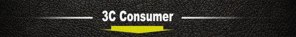 3C-Consumer