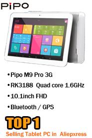 M9 PRO 3G