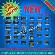 33 in 1 JTAG Molex adapter set - Package Contains