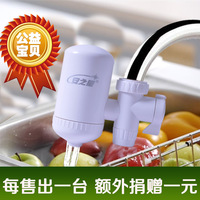 Faucet water purifier  clarifier  water cleaner household  with gift of  4 pcs  Ceramic filter nanofiltration reserve