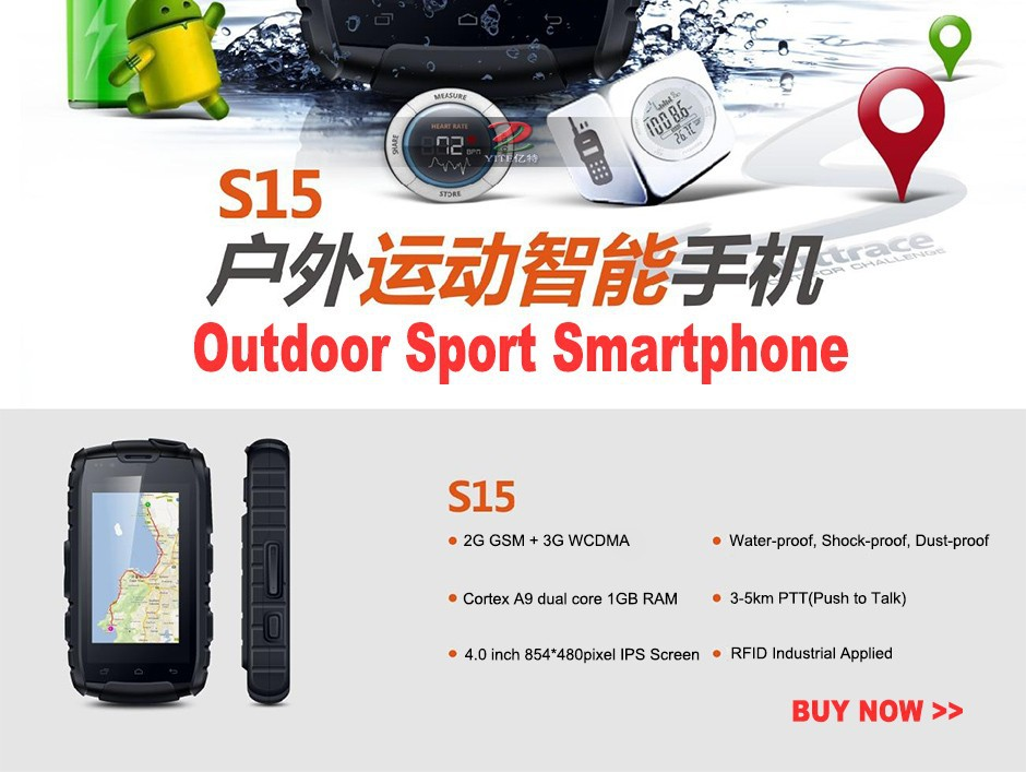 outfone-s15-android-rugged-military-water-proof-smartphone-05_02