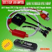 xtc 2 clip + xtc 2 power adapter-A