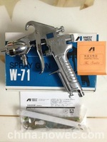FREE SHIPPING  Japan ANEST IWATA W-71 hand manual spray gun Automobile/ furniture/ wood spray gun,1.0/1.3/1.5/1.8mm