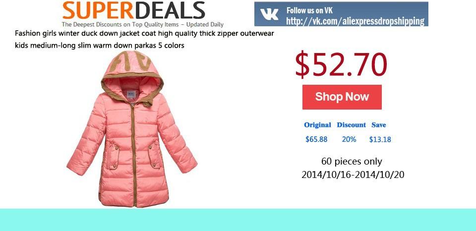 girls coats SuperDeals001