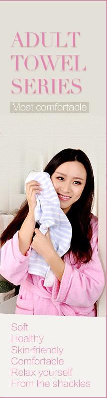 Adult-Towel-Series_04