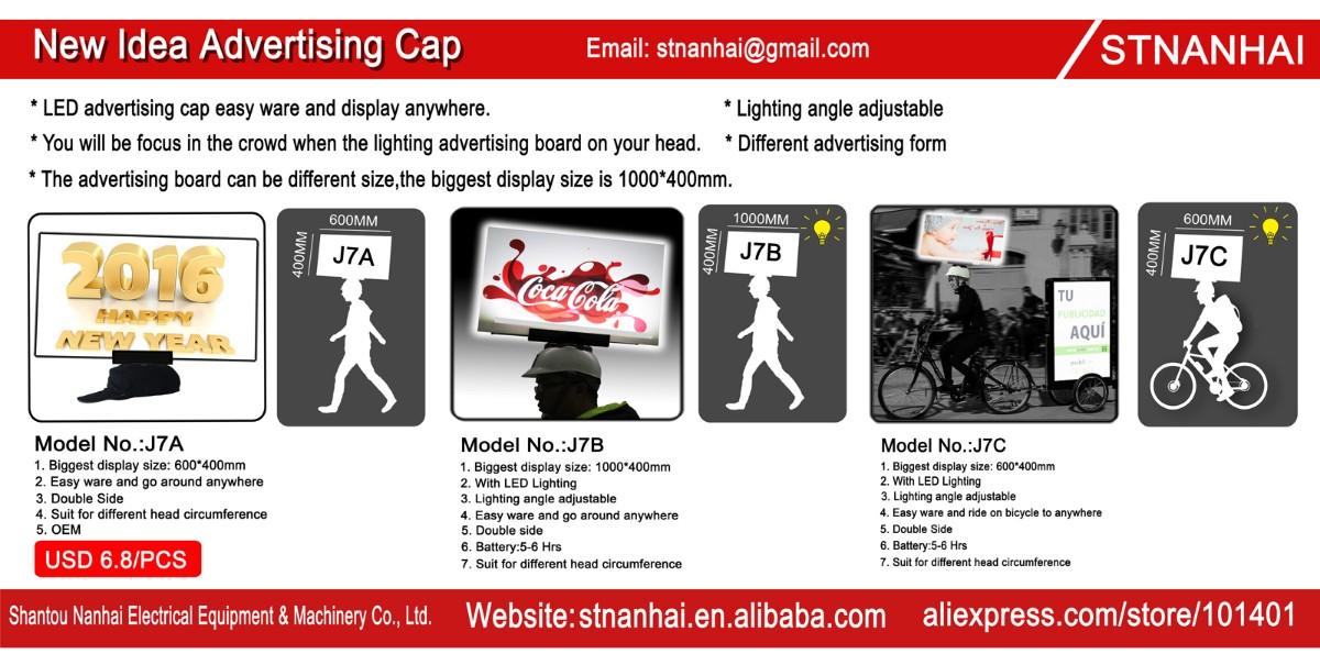 LED advertising cap