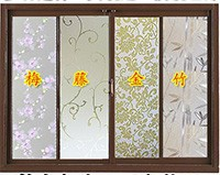 Three-dimensional-static-glass-film-frosted-bamboo-flower-vine-balcony-bathroom-window-opaque-paper-translucent-stickers