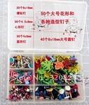 2014-07-01_233506