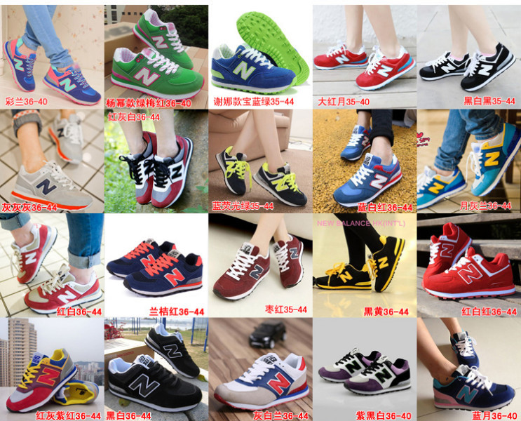 new balance grise aliexpress
