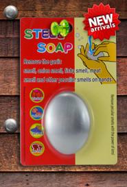 ordour eliminate soap