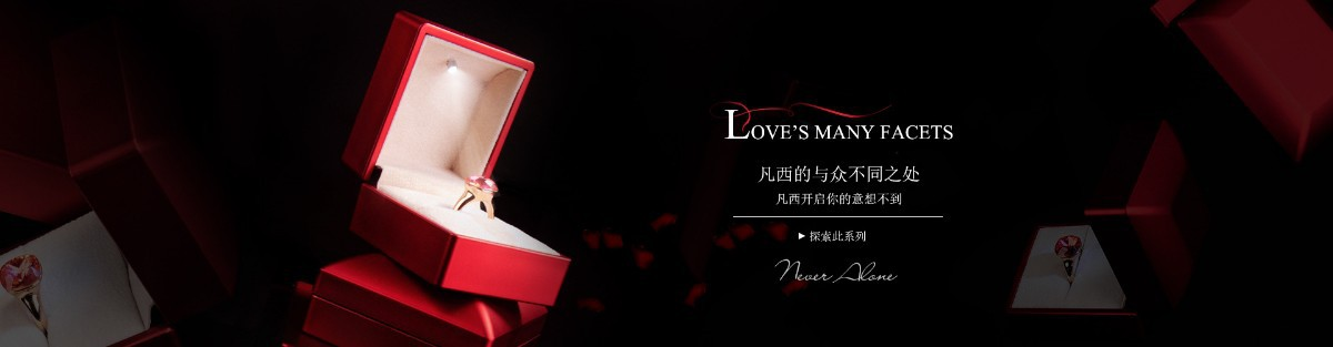 Small Exhibition Stand Alone : Fanxi jewelry display company small orders online store