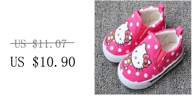 kid shoes (4)