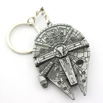 New-Fashion-2015-Star-Wars-Spaceship-Logo-keychain-Millennium-Falcon-Alloy-pendant-Key-Chain-keyring-for