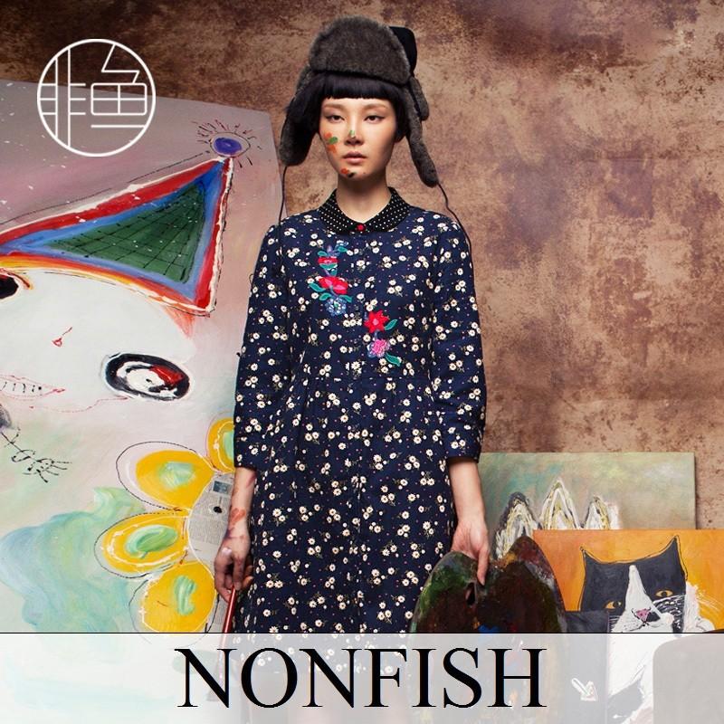 Nonfish