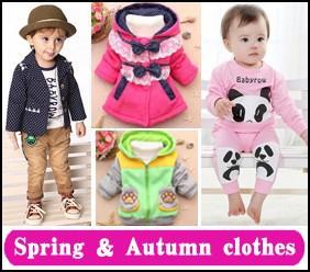 3 children's spring clothes