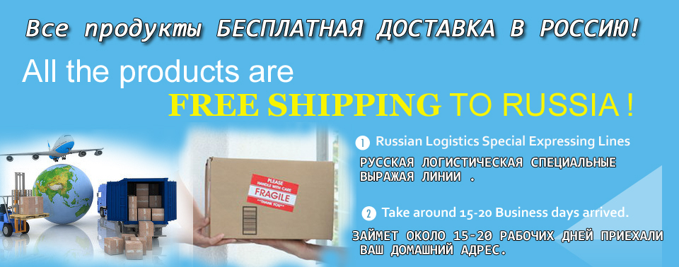 RUSSIA FREE SHIPPING