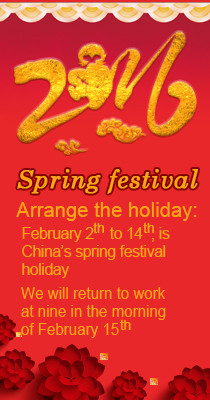 spring festival-arrange the holiday-02