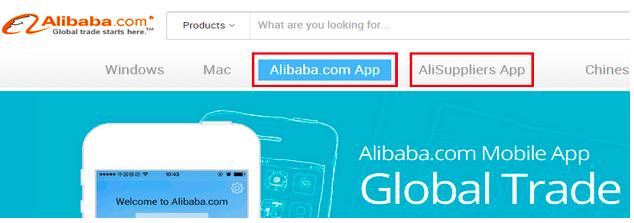alibaba app.png