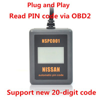 Support NEW 20 Digit Pin Code, OBD2 Niss-an Infinity Automatic IMMO Code Reader BCM To PinCode Calculator NSPC001, 100 tokens!