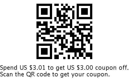 store_coupon_qrcode (1)