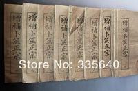 Antique books Added Bu Wu Zheng zong  (10pcs)  Feng Shui books  wire-bound rice paper handwritten  Hardcover classics