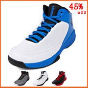 basketball shoes AM2320117